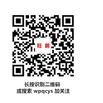 天津一汽威志车遥控匹配方法高清图片